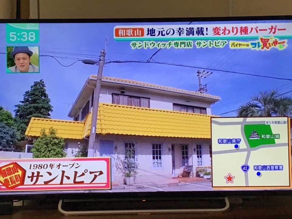 流石テレビ放送!!_a0142059_15571759.jpg