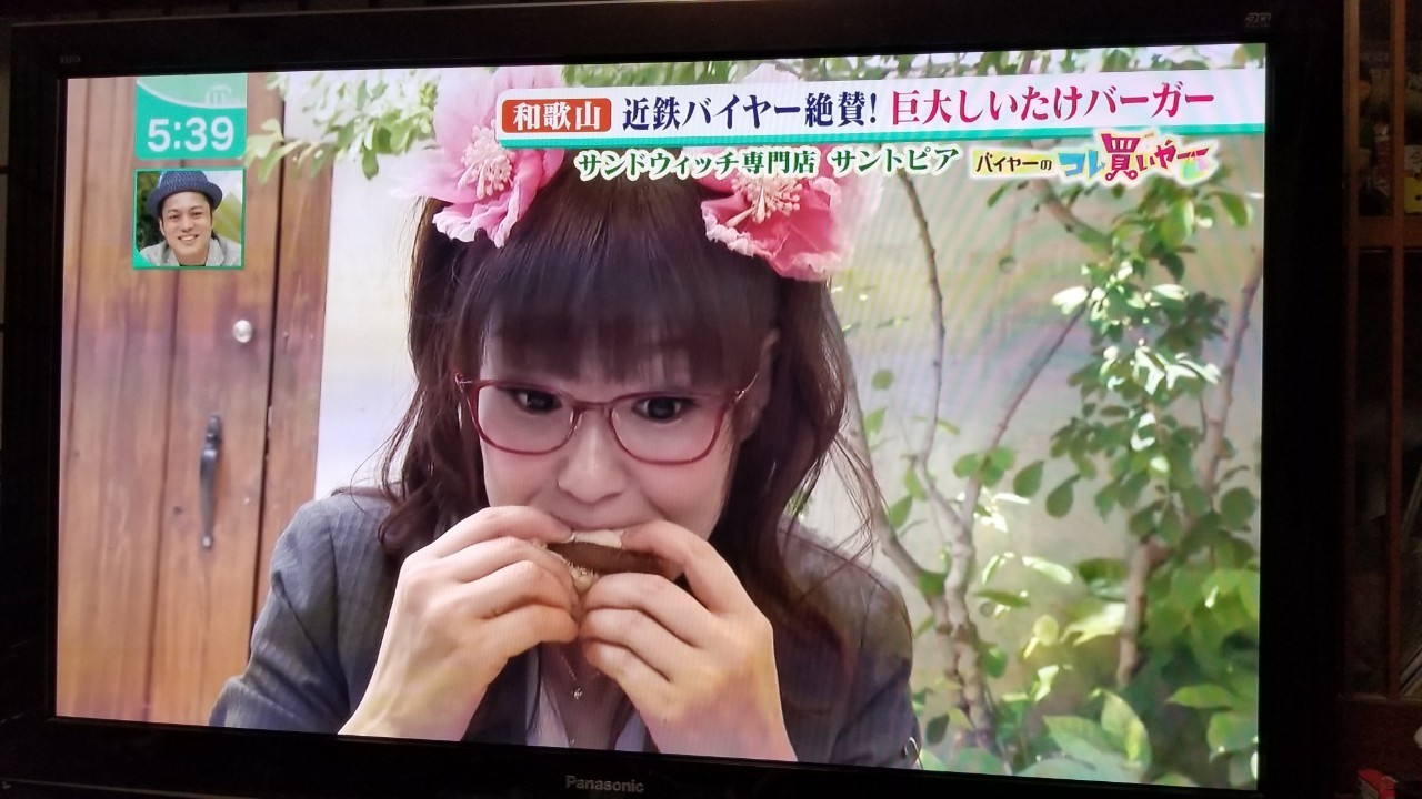 流石テレビ放送!!_a0142059_15573724.jpg