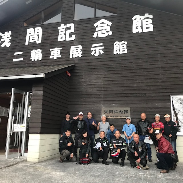 その3最終 碓氷峠旧道~浅間二輪博物館へプチツー、そしてみどのロッジでお蕎麦を♪_d0246961_20400424.jpg