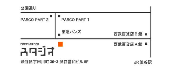 今週土曜日はジェスチャー!DRANK復活SP!ゲストにROOK & forestparkが登場!_a0095069_21425395.jpg