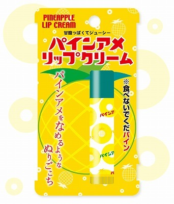 面白商品!パインアメのリップクリームとマステ!と都こんぶマステ!_f0238969_18505944.jpg