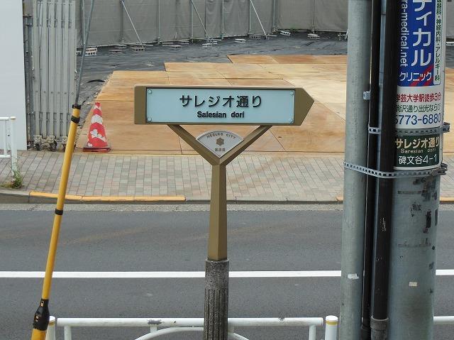 20190604 吉田拓郎コンサート2019 Live\'73years_d0156387_19453157.jpg