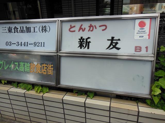 20190604 吉田拓郎コンサート2019 Live\'73years_d0156387_19454767.jpg