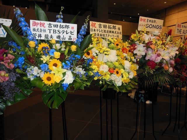 20190604 吉田拓郎コンサート2019 Live\'73years_d0156387_19455246.jpg