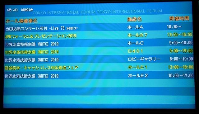 20190604 吉田拓郎コンサート2019 Live\'73years_d0156387_19455760.jpg