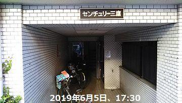 d0051601_05385518.jpg