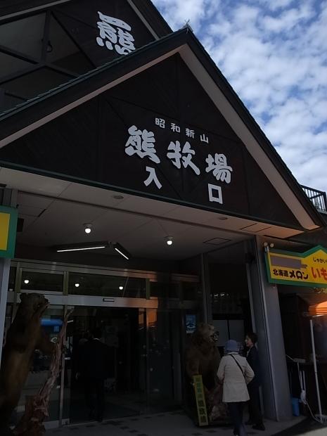 北海道紀行2019年5月31日~6月1日その①_f0197703_11334626.jpg