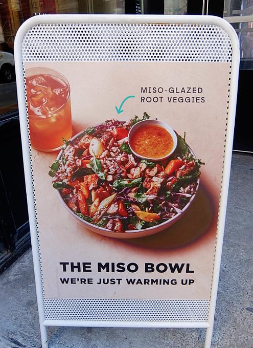 全米No.1サラダ専門店スイートグリーンが「味噌サラダボウル」(Miso Bowl)発売?!_b0007805_22304655.jpg