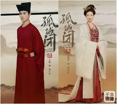 電視劇《孤城閉》(2019) : 越劇・黄梅戯・紅楼夢 since 2006