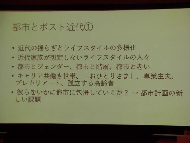 木をふんだんに使った東京大学農学部弥生講堂での「都市計画法50年・100年記念シンポジウム」_f0141310_07585392.jpg