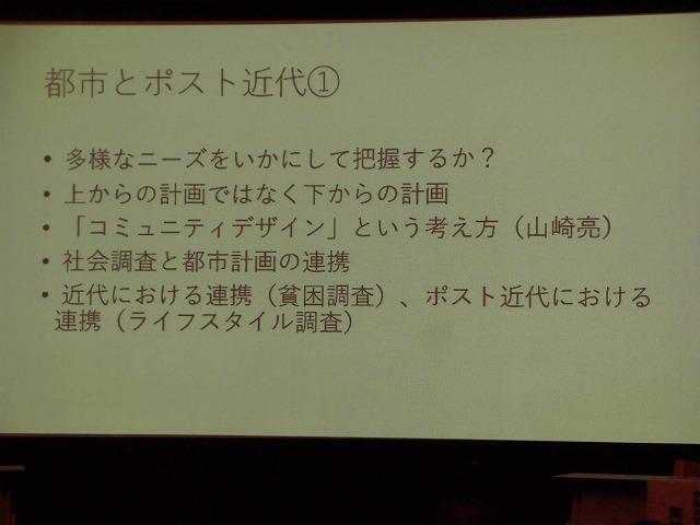 木をふんだんに使った東京大学農学部弥生講堂での「都市計画法50年・100年記念シンポジウム」_f0141310_07585899.jpg