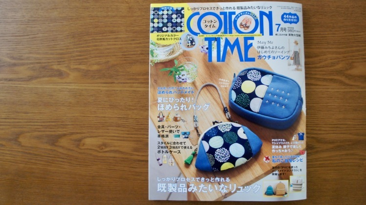 COTTON TIME 7月号発売です/ 掲載作品_d0127712_20050831.jpeg