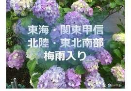 b0064113_11275667.jpg