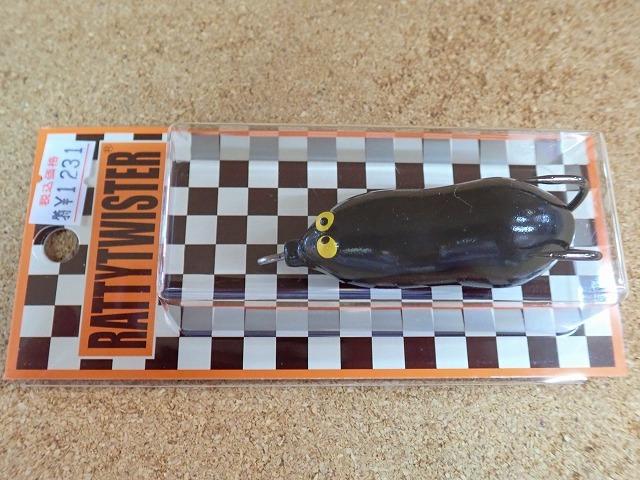 [雷魚]ラッティーツイスター 新製品 ビーンズ入荷いたしました。_a0153216_20573634.jpg