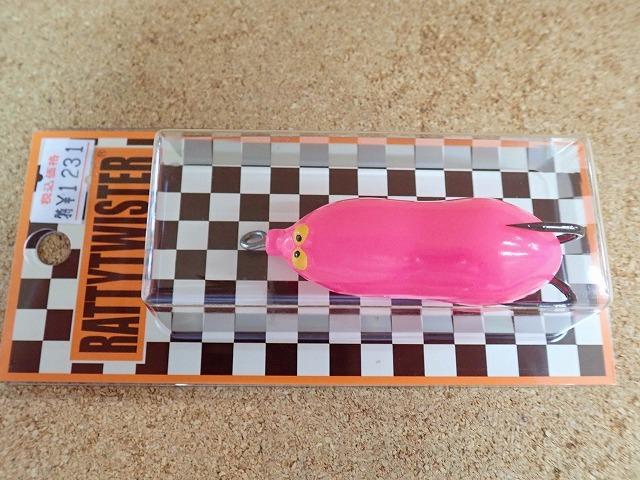 [雷魚]ラッティーツイスター 新製品 ビーンズ入荷いたしました。_a0153216_20581516.jpg