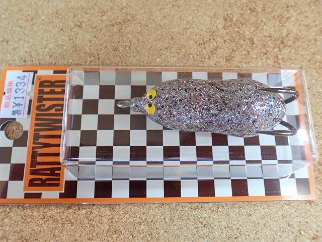 [雷魚]ラッティーツイスター 新製品 ビーンズ入荷いたしました。_a0153216_20593026.jpg
