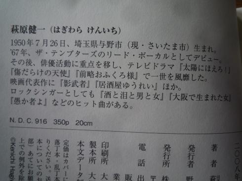 c0189218_06554075.jpg