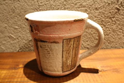 マグカップ+α「マグにも意匠」 作品への思い(2)_a0260022_21461105.jpg