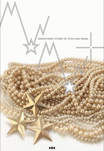 《星と真珠の百貨店》@吉祥寺・霧とリボンに参加します🎀_a0137727_11205301.jpeg