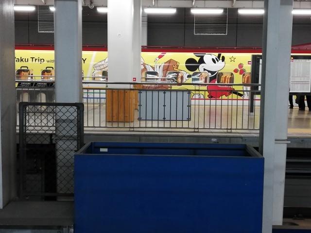 ミッキーマウスの新幹線。_b0207631_10362349.jpg