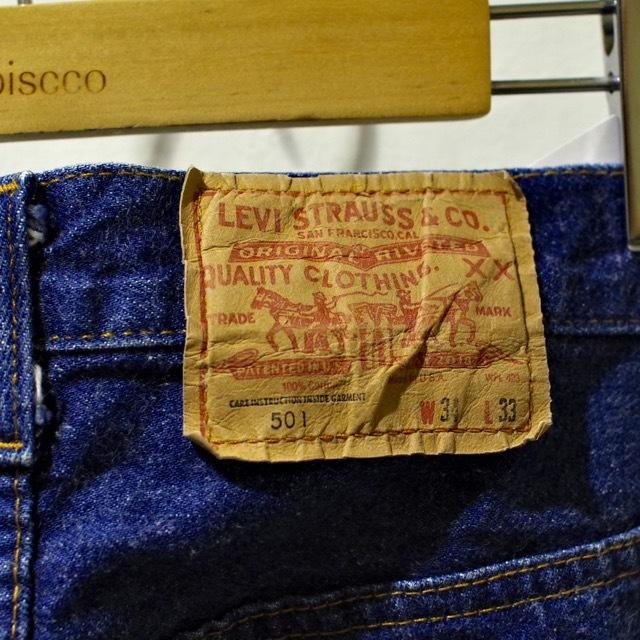 かなり濃い、リーバイス501 アメリカ製 & キューバシャツ_d0257333_21552387.jpg