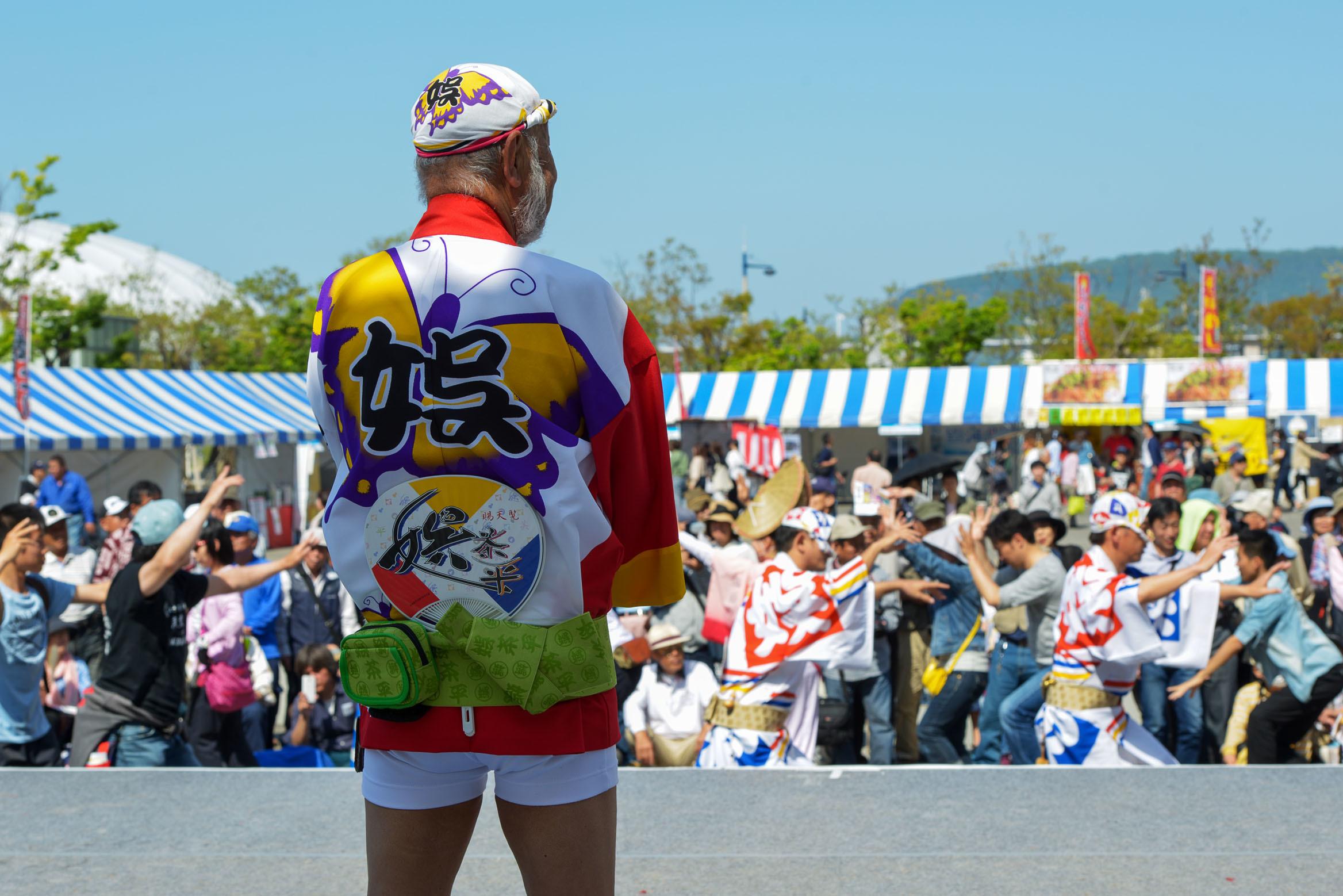 四国の祭り 2019  娯茶平 ③_d0246136_17060090.jpg