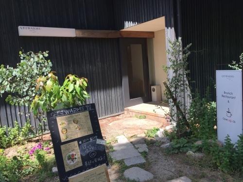 2019年6月滋賀旅行② なぎさのテラスでランチ_e0052736_07225454.jpg