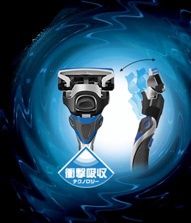 T-DMの試供品・シックハイドロ5カスタム_f0182936_00090935.png