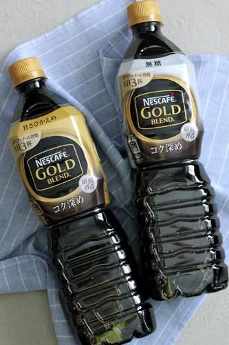 モラタメで「ネスカフェ ゴールドブレンド コク深め ボトルコーヒー」_a0165538_10082222.jpg