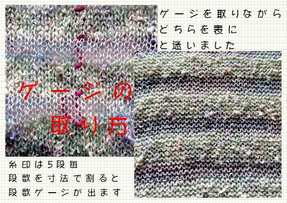 b0133147_14542459.jpg