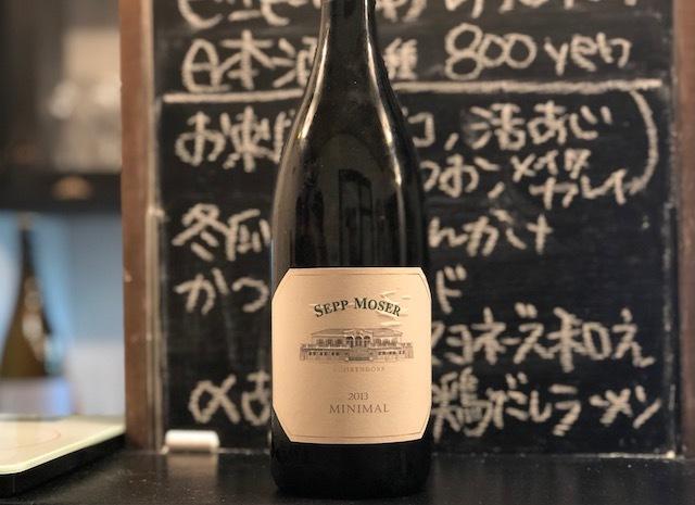 本日のグラスワイン&もろもろ_a0114049_13254204.jpg
