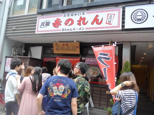 福岡・天神「元祖赤のれん 節ちゃんラーメン」へ行く。_f0232060_1517486.jpg