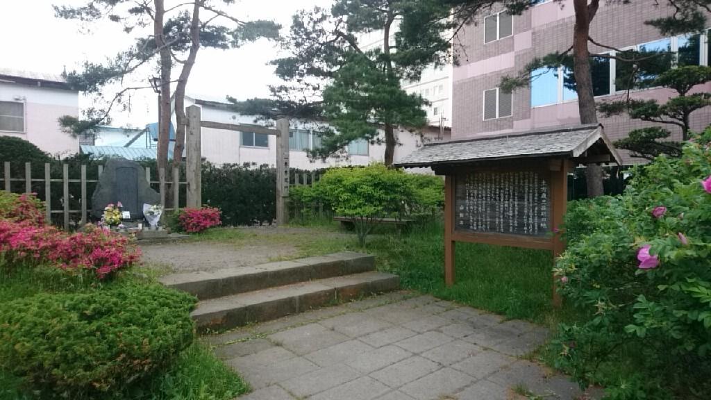 土方歳三最期の碑、函館市若松公園より_b0106766_17504296.jpg