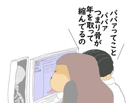 f0096569_08110737.jpg