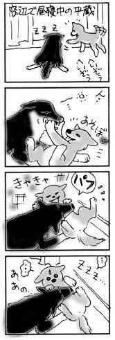 2003年12月19日のシバツレ漫画2_b0057675_21513001.jpg