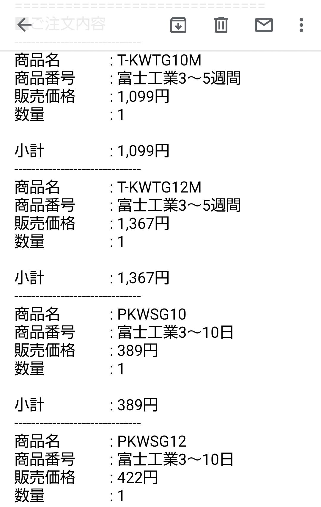 e0341099_20200165.png