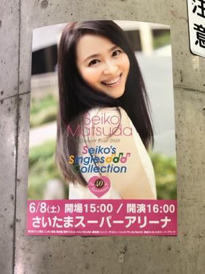 聖子ちゃんのコンサート_c0106100_15593578.jpg