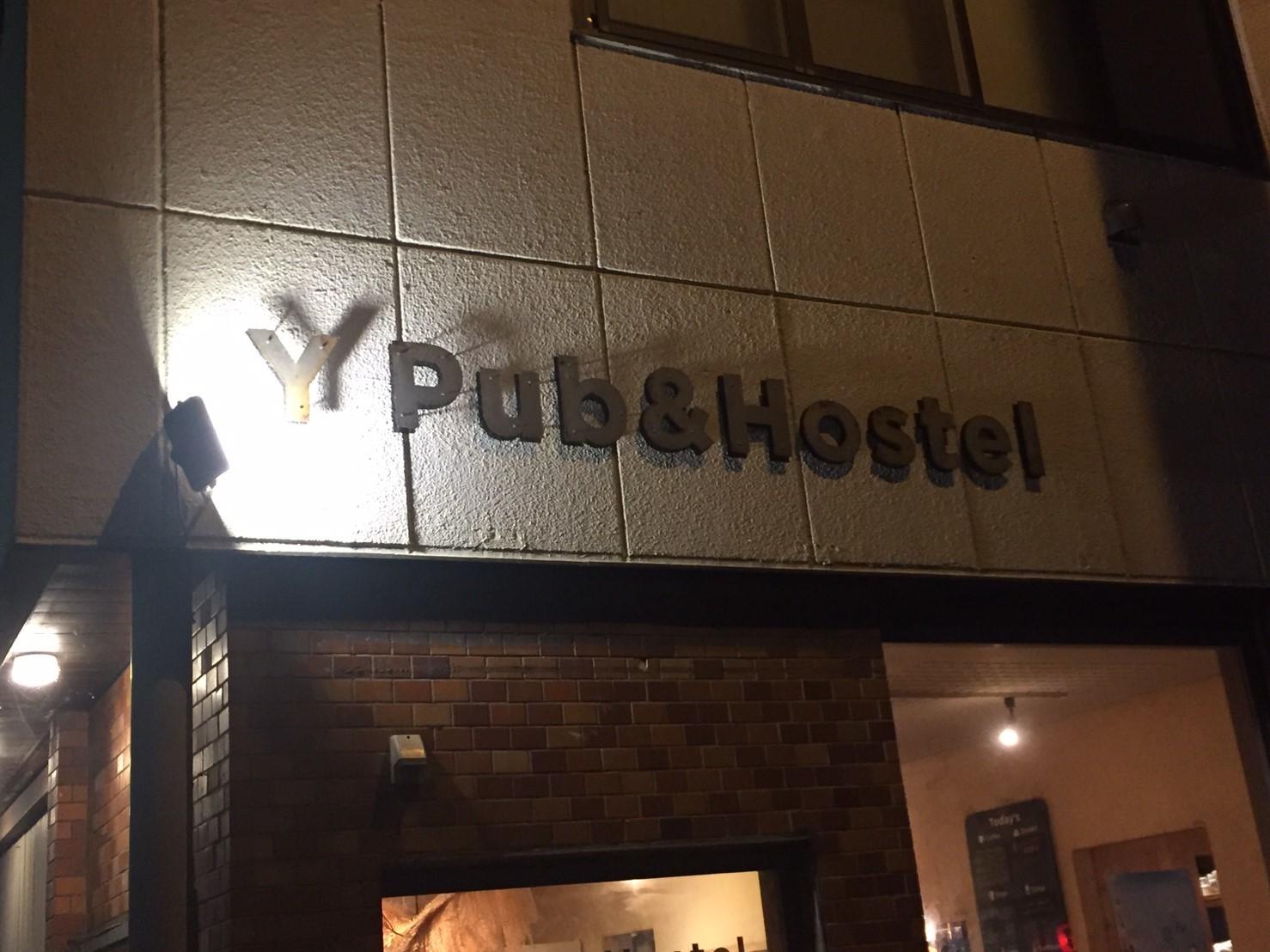 Y PUB & Hostel ディナー_e0115904_08210350.jpg
