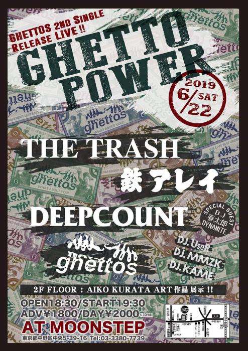 "ghettos \""CHAOS & PIECE\"" CD & DVD 2019年6月9日リリース!●取扱店舗一覧2019.6.8.更新_b0159810_20271413.jpg"