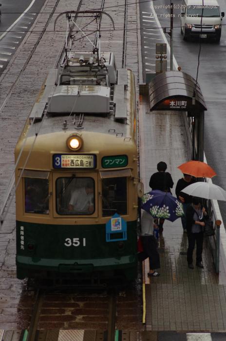 雨が降った朝_d0309612_00530558.jpg