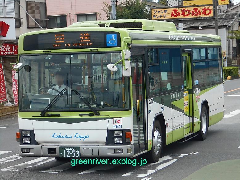 国際興業バス 6641_e0004218_21151843.jpg