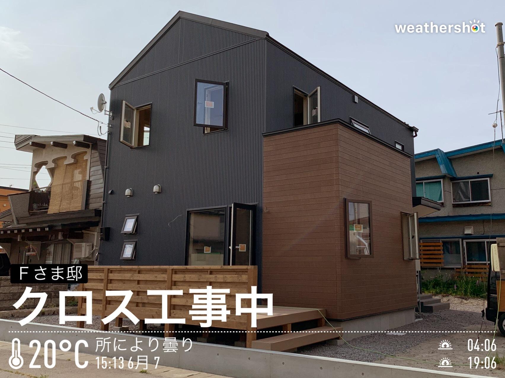 2019/6/8 クロス工事中_f0116421_22424124.jpeg