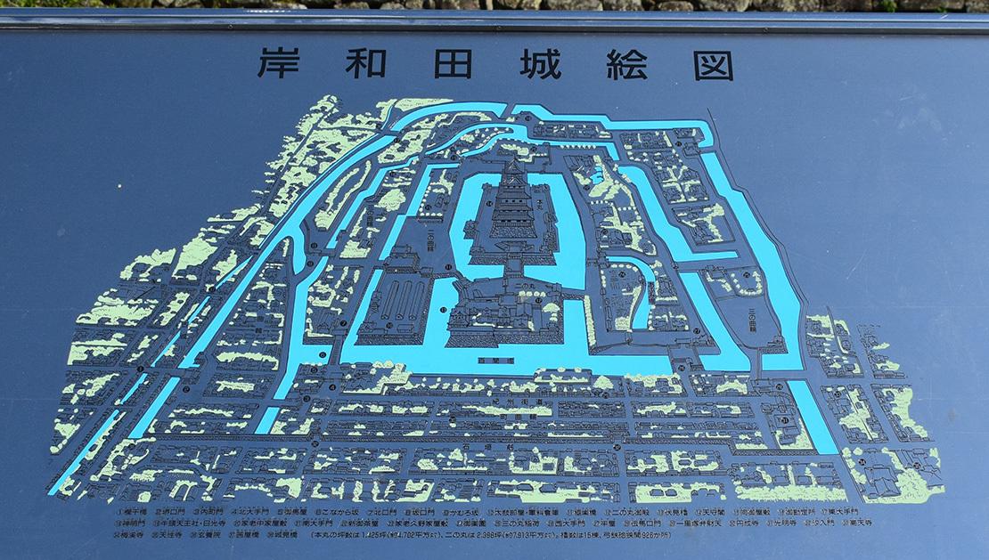 犬走りの代表的な城、岸和田城攻城記。 その3 ~二ノ丸~_e0158128_13020228.jpg