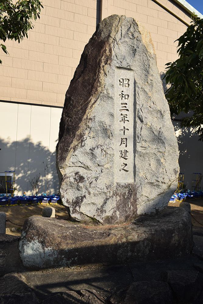 摂津国茨木城跡を歩く。_e0158128_14425918.jpg