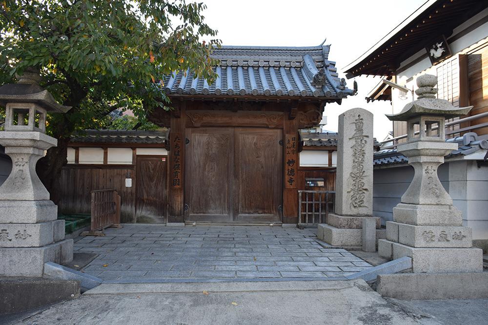 摂津国茨木城跡を歩く。_e0158128_14515678.jpg