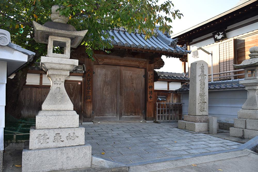 摂津国茨木城跡を歩く。_e0158128_14521563.jpg
