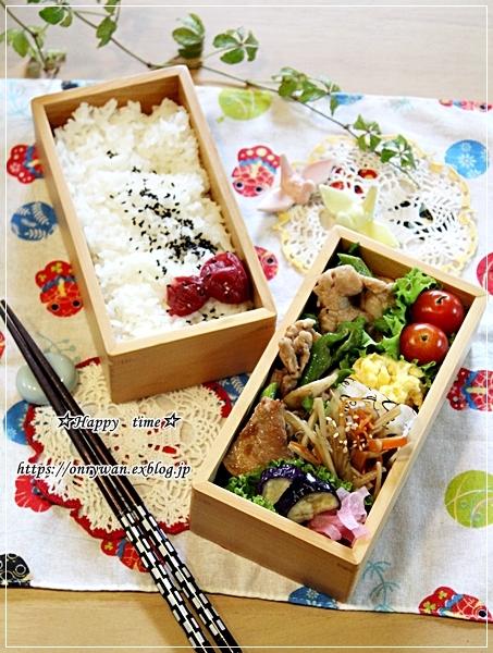 肉野菜炒め弁当と梅シゴト①♪_f0348032_17074852.jpg