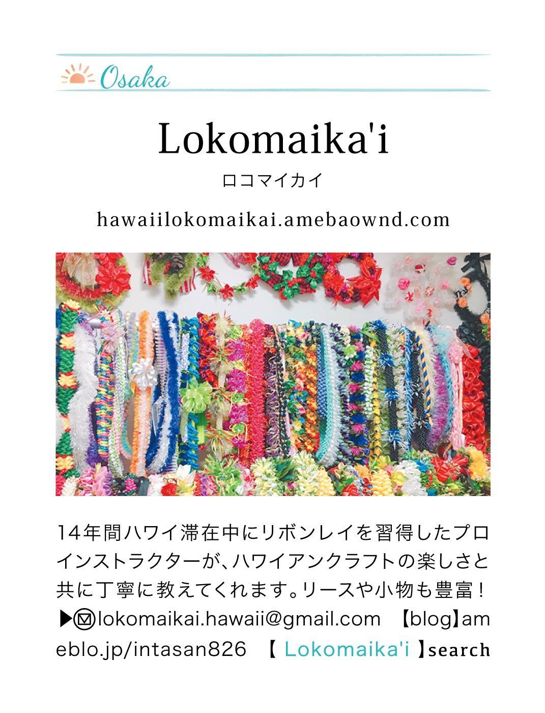 Yukari先生のお教室がCREA7月号に掲載されました!_c0196240_12530878.jpeg