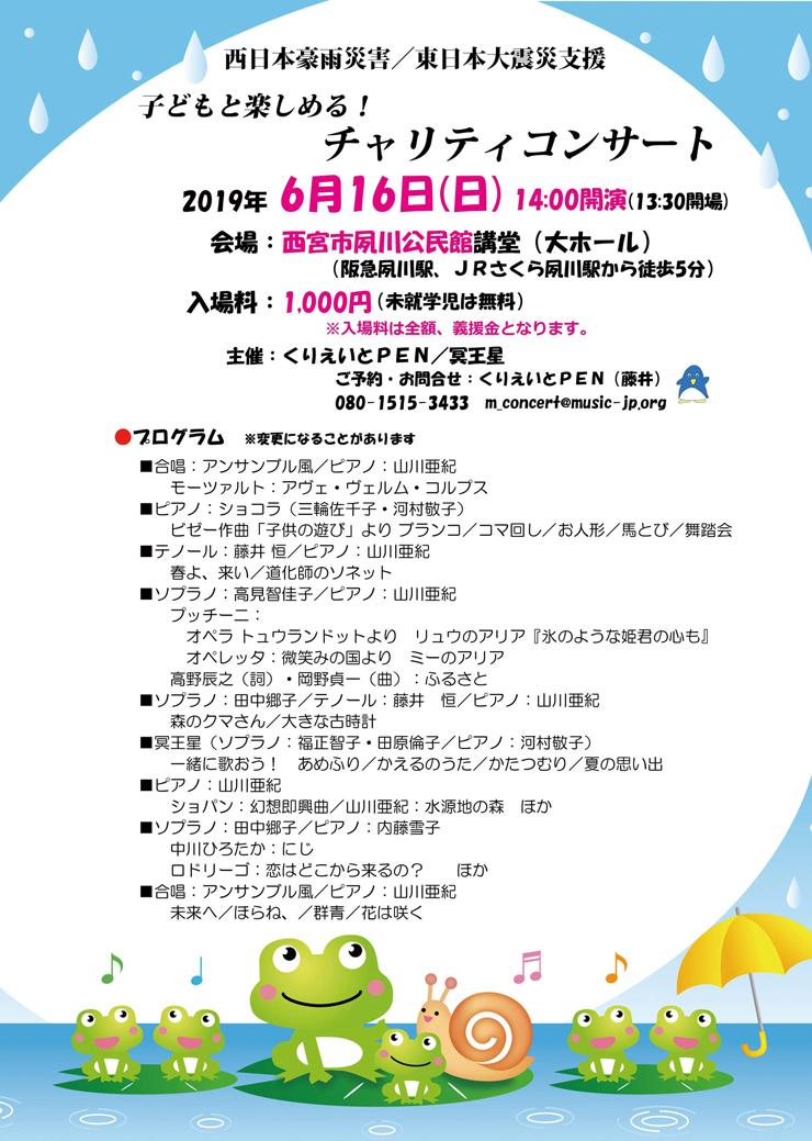 高見智佳子 夏のスケジュール_c0352544_23280615.jpeg