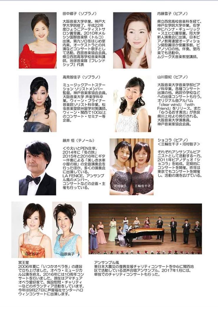 高見智佳子 夏のスケジュール_c0352544_23291778.jpeg